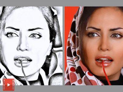 آموزش تبدیل عکس به نقاشی