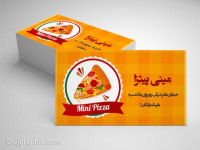 کارت ویزیت پیتزا