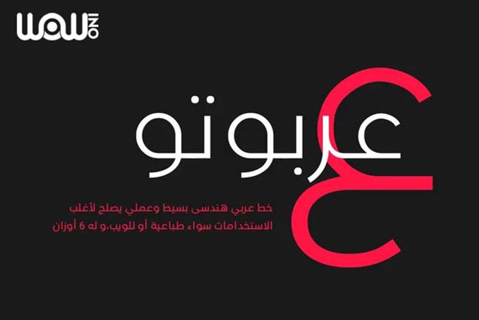 دانلود فونت عربی araboto