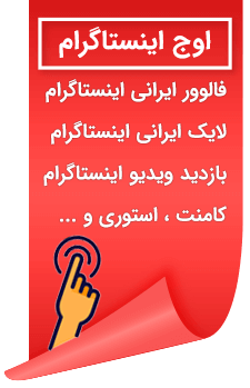 owjgraphic-slide-tabloo(1)